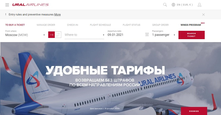 Ural Airlines Flights Tickets Booking Number – Call (844)873-0999